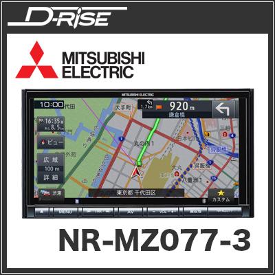 NR-MZ077-3