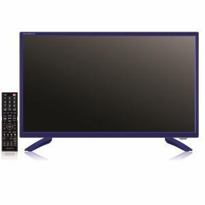 TV24HDD1T-NV [24インチ ネイビーブルー]
